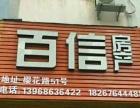 出租南山独门独院单层1800平电200