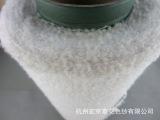 圈圈纱,80s羊毛圈圈纱,花色纱线,花式纱线,HQQ043