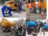 大理市专业疏通下水道,抽粪,抽泥浆