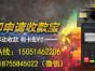 杭州移动pos机办理个人手机蓝牙pos机申请
