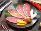 乐山自助烤肉师傅自助火锅涮烤一体韩国专业自助烤肉厨师