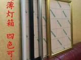 软膜灯箱,形象墙制作安装