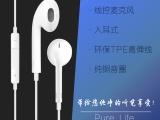 郑州厂家直销苹果原裝耳机-质优价优欢迎电联