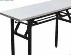 折叠桌培训桌长条桌