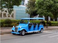 香港电动老爷车,专业的电动老爷车推荐