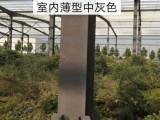 北京鼎泰钢结构防火涂料厂隧道防火涂料供应饰面防火涂料