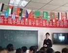 紫荆山:12月25号(周一)下午2:00日语新班课