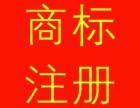 徐州蓝湖商标注册,全网最低价