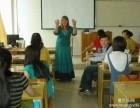 东莞在哪里学英语好 在东莞学英语口语培训学校