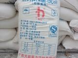 湖北武汉木薯淀粉厂家供应