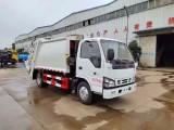 垃圾轉運車五十鈴國六6方壓縮式垃圾車