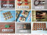 杭州冲床密封件,喷雾式注油机-给油器现货找东永源等