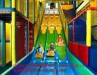 潮州儿童乐园,儿童乐园加盟,儿童乐园厂家,0加盟费