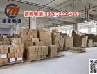 广州芙蓉居民搬家/电子电器/精密仪器/机械设备