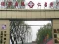 北京三河市五福养老院-欢迎您 托老护老中心**