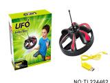 热销新奇玩具淘宝热销感应飞球悬浮感应飞碟 带USB线 TL