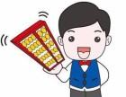 雨花区专业代办公司注册代理记账财务分析财税顾问找向芳芳会计