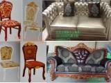 北京配资 城桌椅维修 配资 城餐厅卡座沙发换面 沙发翻新