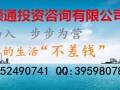 天津房产短期贷款你最关心的问题