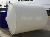 广西直销10吨锥底塑料储罐 化工液体储存