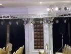 三门峡灯光音响 舞台搭建 设备租赁 开业庆典