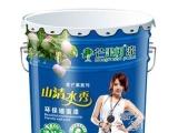 广东乳胶漆生产厂 乳胶漆加盟代理  乳胶漆品牌报价批发