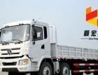 全国省市内货运、大小件货物运输、长途搬家、整车零担