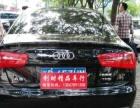 奥迪A6L2014款 A6L 2.0TFSI 无级 舒适型 公司