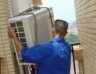 温州市鹿城水心街道专业居民,公司搬家、搬迁、空调拆