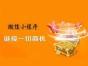 临武小程序开发 湖南小程序怎么开发 软银科技