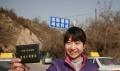 广州学车快班45天拿证最低5580元日夜可练车
