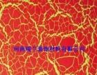 许昌裂纹漆施工平顶山马来漆厂家信阳花岗岩漆施工