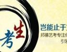 宜昌艺考生文化课培训学校如何选择