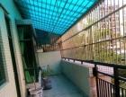 出售:东莞周边-洪梅雍景豪园3室2厅2卫140㎡90万
