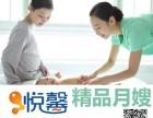 广州请�住家保姆 育婴师 育儿嫂 家庭管家服务