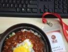 韩国石锅拌饭哪里可以培训加盟