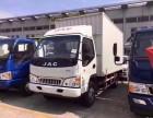 江淮康铃重载版单排厢式货车,进店有优惠!