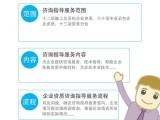 郑州建筑资质代办,郑州钢结构资质代办,郑州市政资质代办