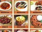 宜春快餐店加盟 万元开店 技术包教包会