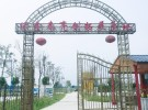 济宁邹城绿鑫春亮剑拓展培训基地