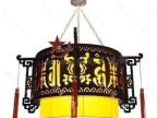 中式古典吊灯 酒店灯/茶楼灯具/客厅大吊