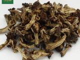 佛山万珍源经销批发食用菌干货 巴楚菌 产品有超高的营养价值