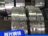长期生产 冷轧黑退带钢 冷轧带钢光亮 冷