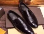 未知贵族男鞋 诚邀加盟