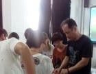 湖南怀化中医针灸高级培训班