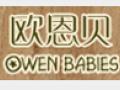 欧恩贝母婴用品加盟