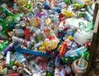 厂房拆迁 废品回收