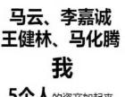 shougou数码产品,苹果全线产品,单反相机镜头