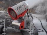 河北人工造雪机 新建滑雪场造雪设备高温造雪造雪量大