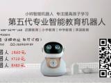 海帅第五代机器人 智能机器人 智能高效 厂家直接供货
